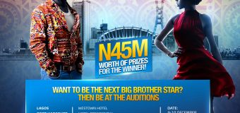 It's BACK: Big Brother Nigeria returns for third edition!