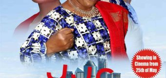 #NTA: Watch Patience Ozokwor, Nancy Isime & Yvonne Chaka Chaka In 'Johnny Just Come'!