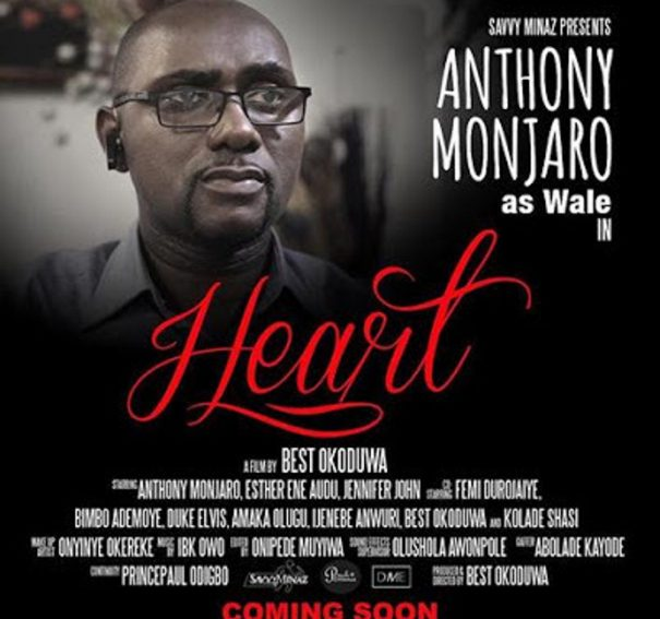 What Everyone Ought to Know about the movie 'Heart'- Unholy Feelings