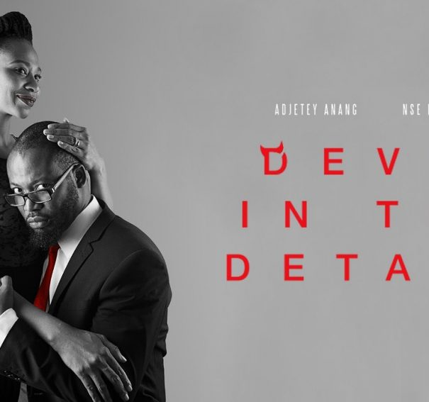 'Devil in the Detail' is not Shirley Frimpong's Best Work but it is Good for our #TBT Movie