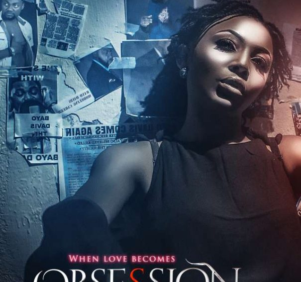 "#NTA: Judith Audu releases steamy teaser for""Obsession""!"