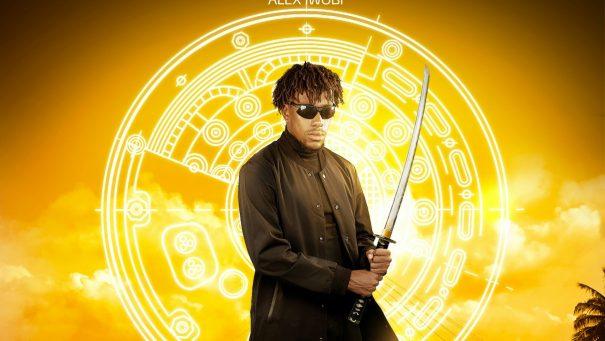 "Alex Iwobi makes Nollywood debut in ""Inpadisu""!"